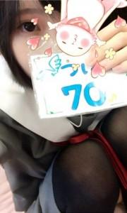 つばさ003