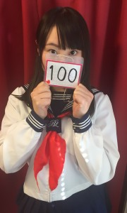 0302体験100番ちゃん
