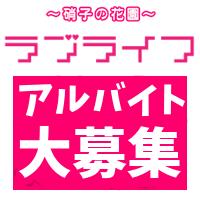 新ロゴ求人アイコン