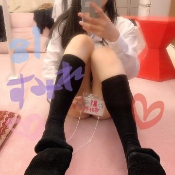 S__142032899