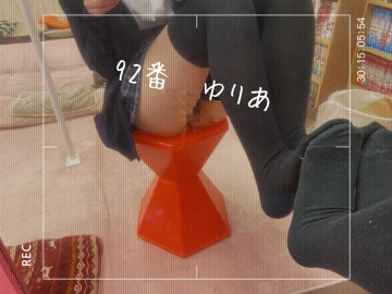 S__9322499