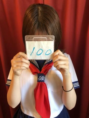 20210610体験